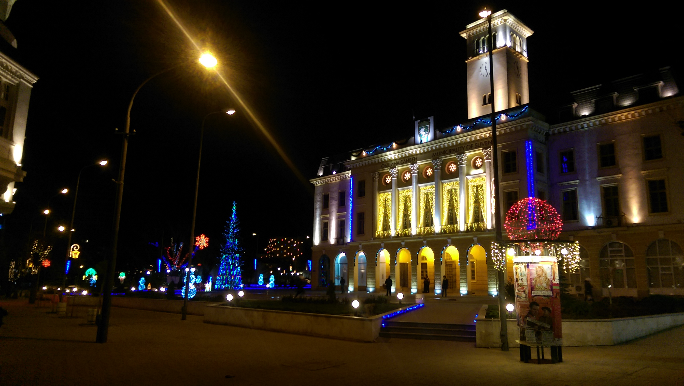 Sliven during Festive Season