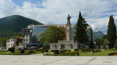 Паметник Хаджи Димитър