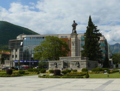 За новодошлите в град Сливен